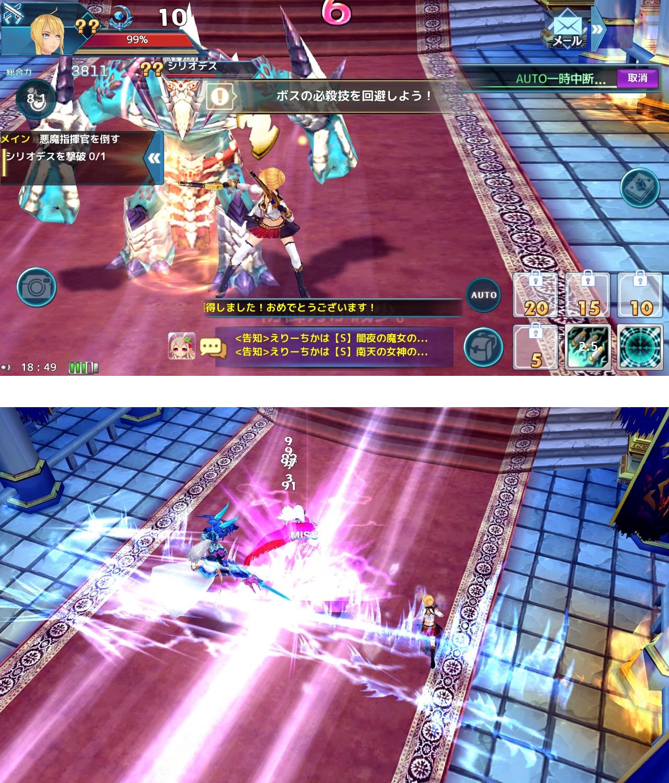 幻想神域 -Link of Hearts- androidアプリスクリーンショット1