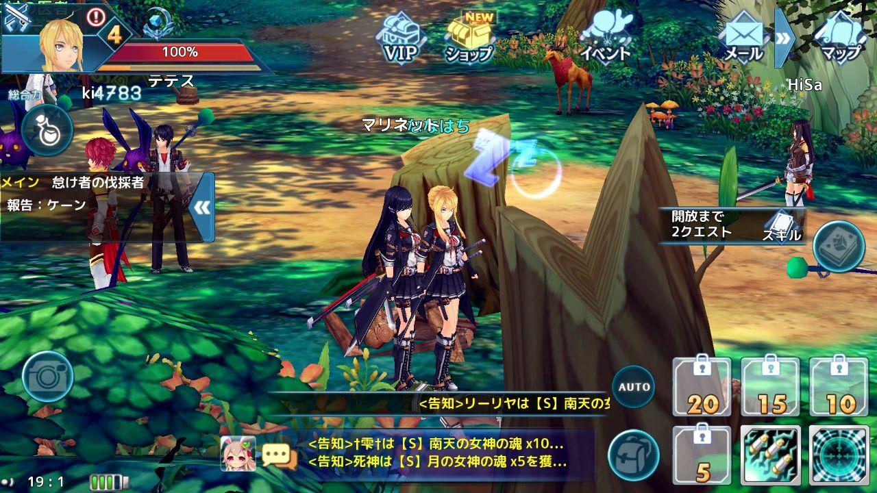 幻想神域 -Link of Hearts- androidアプリスクリーンショット2