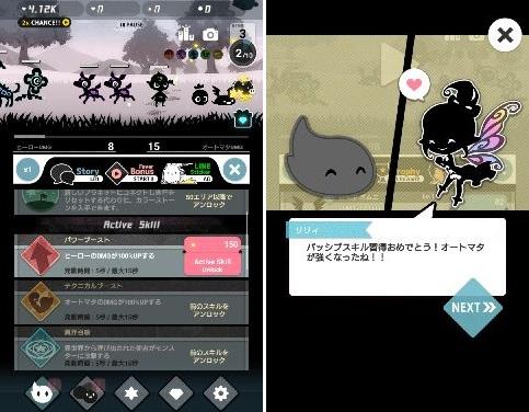 Shadow Land (シャドウランド) androidアプリスクリーンショット1