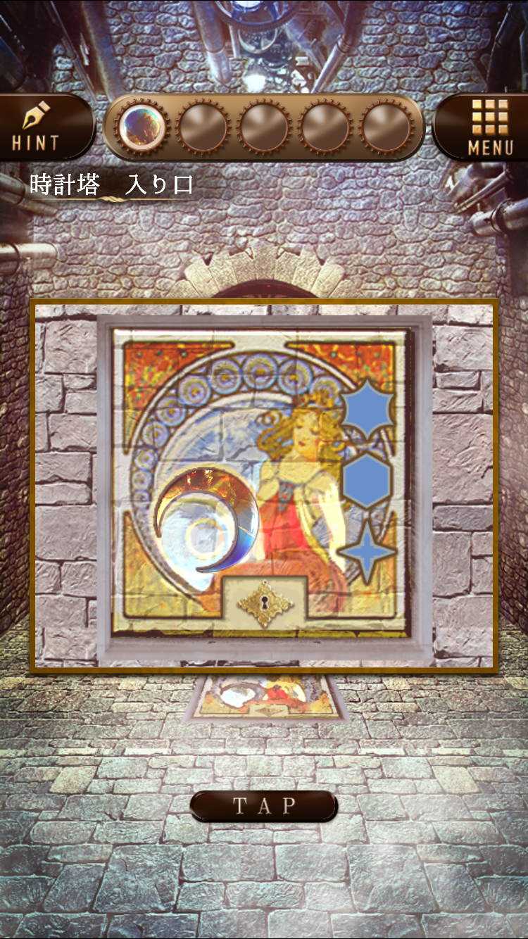 朝を取り戻すため塔を上る謎解きゲーム『時計塔〜 …