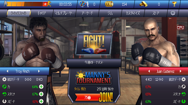 androidアプリ Real Boxing Manny Pacquiao(リアルボクシング・マニー・パッキャオ)攻略スクリーンショット7