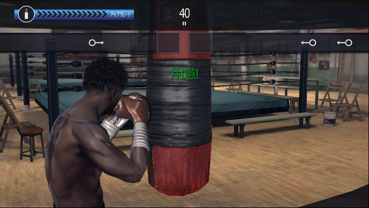 androidアプリ Real Boxing Manny Pacquiao(リアルボクシング・マニー・パッキャオ)攻略スクリーンショット8