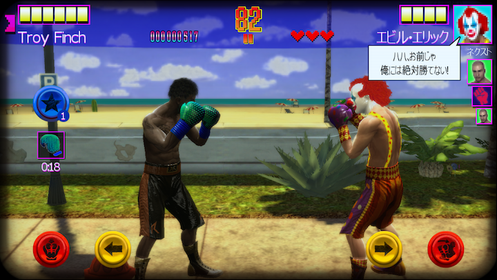 Real Boxing Manny Pacquiao(リアルボクシング・マニー・パッキャオ) androidアプリスクリーンショット3