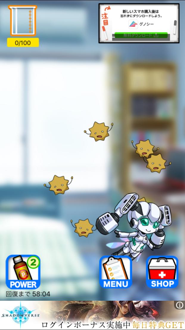 androidアプリ カフンジャーズ 【花粉症対策ゲーム】攻略スクリーンショット2