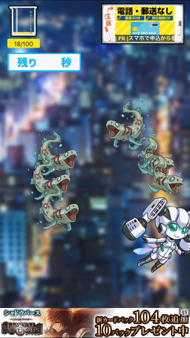 androidアプリ カフンジャーズ 【花粉症対策ゲーム】攻略スクリーンショット3
