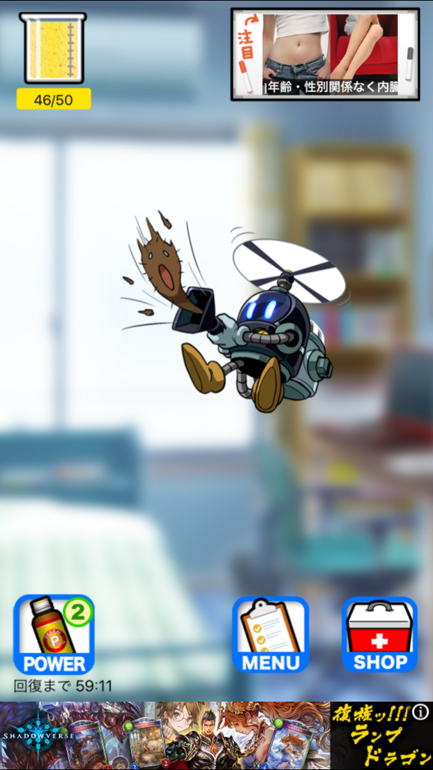 カフンジャーズ 【花粉症対策ゲーム】 androidアプリスクリーンショット1