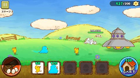 androidアプリ キャトる!コケコの大冒険攻略スクリーンショット6