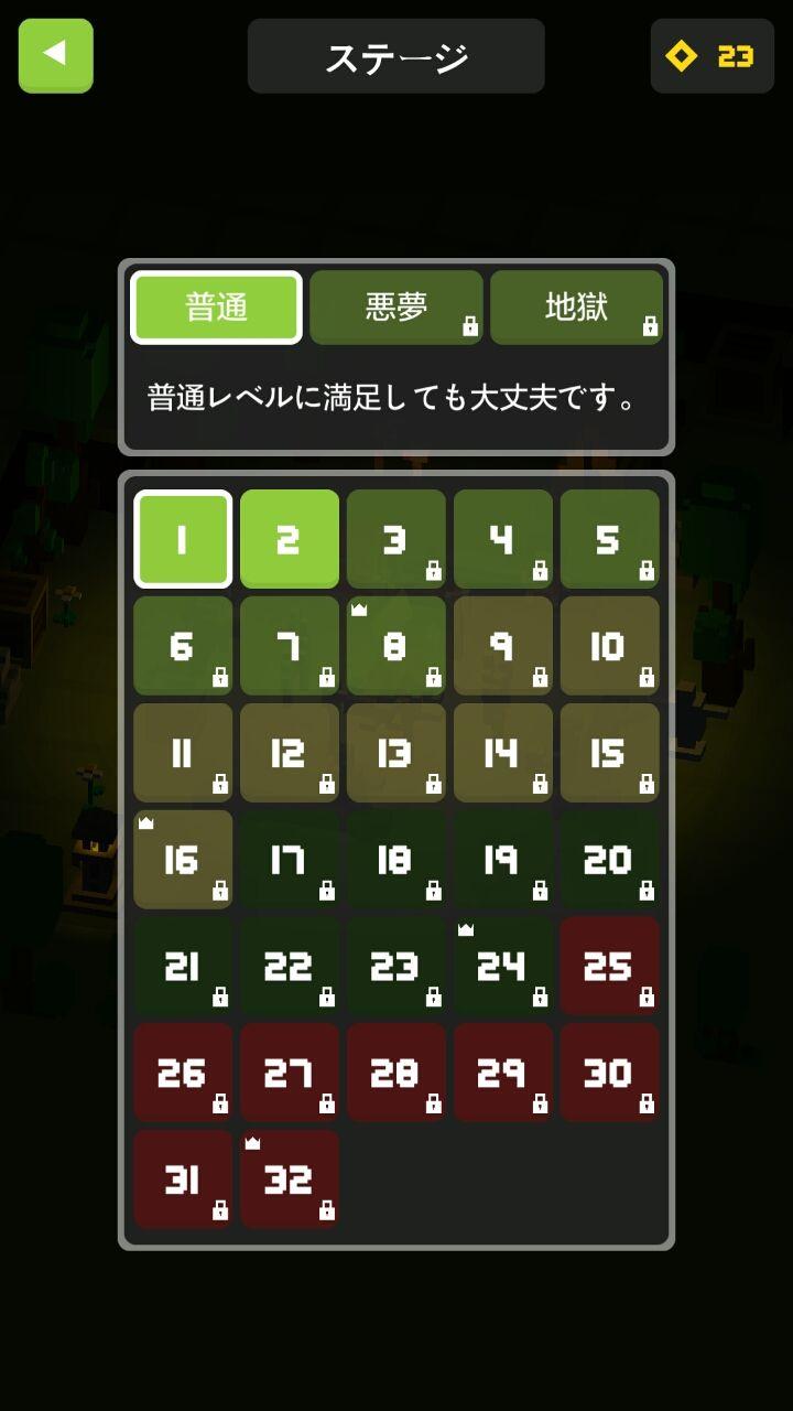 androidアプリ ドゥナ攻略スクリーンショット1