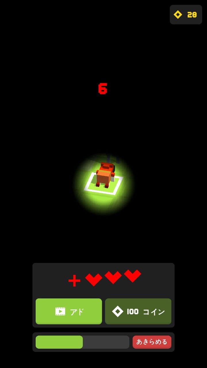 androidアプリ ドゥナ攻略スクリーンショット5