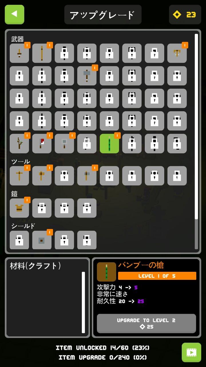 ドゥナ androidアプリスクリーンショット3