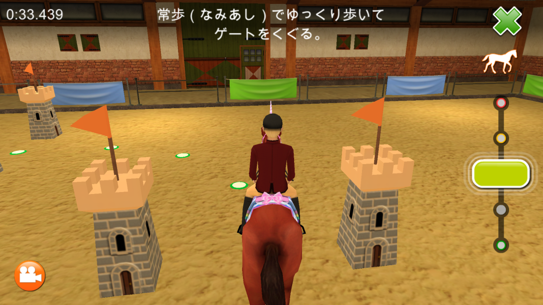 HorseWorld 3D androidアプリスクリーンショット3