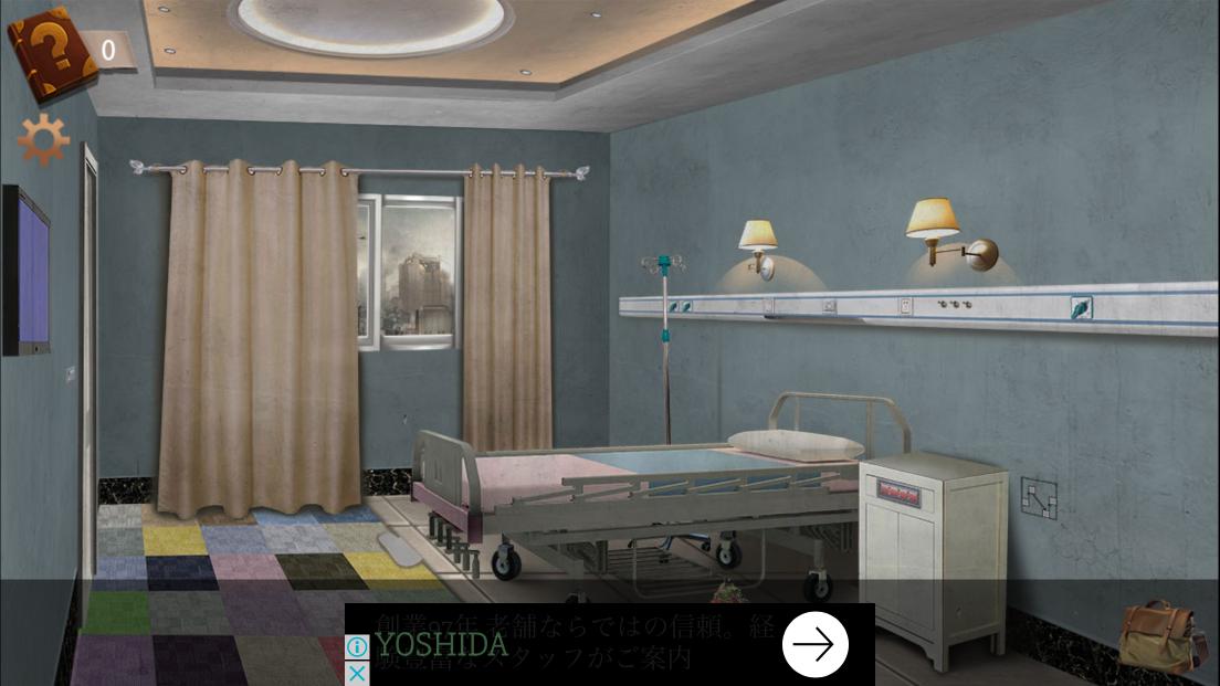 脱出ゲーム 伝説の冒険 androidアプリスクリーンショット1
