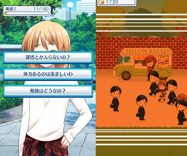 少年ごはん androidアプリスクリーンショット3