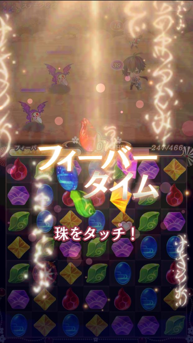 茜さすセカイでキミと詠う androidアプリスクリーンショット3