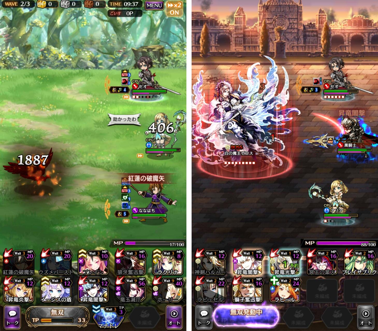 黒騎士と白の魔王 androidアプリスクリーンショット1