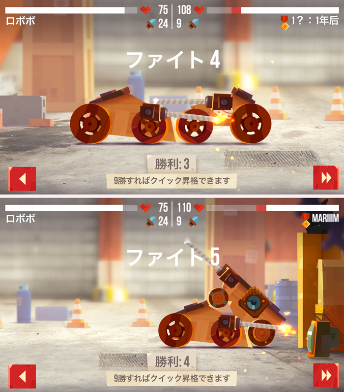 CATS: Crash Arena Turbo Stars androidアプリスクリーンショット3