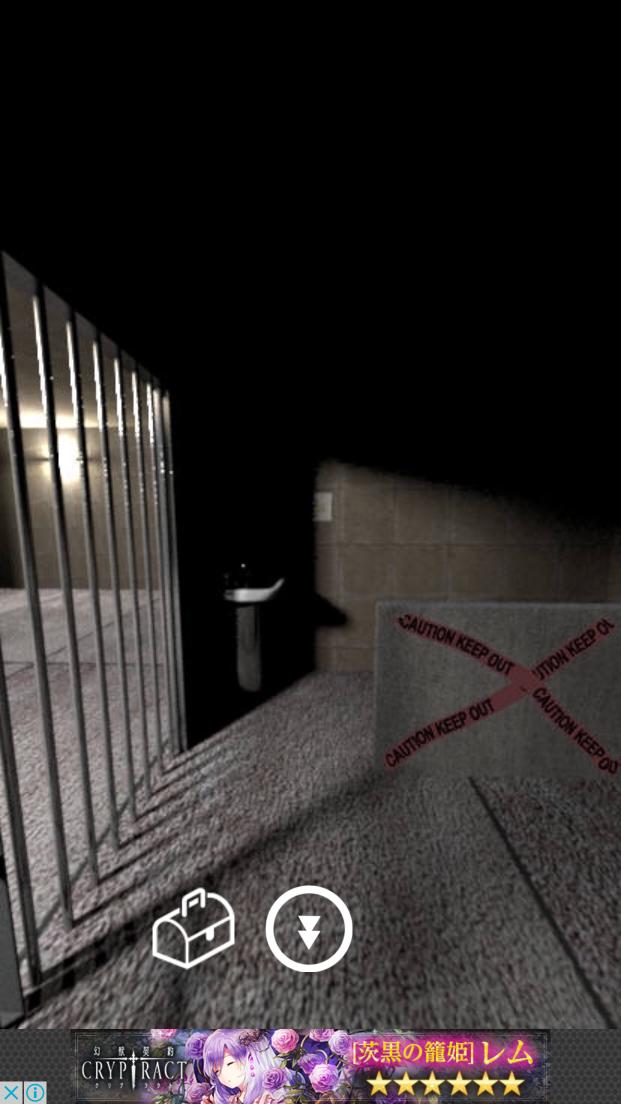 脱出ゲーム 魔術師の牢獄 androidアプリスクリーンショット1