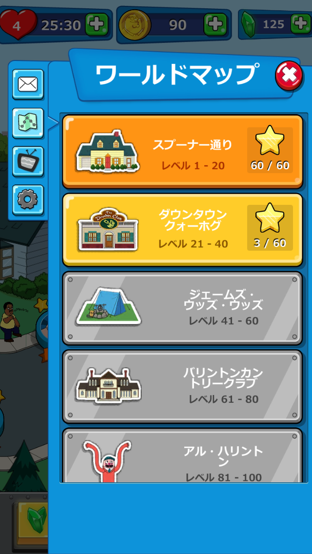 androidアプリ ファミリーガイ:こんなパズルゲーム狂ってるぜ!攻略スクリーンショット6