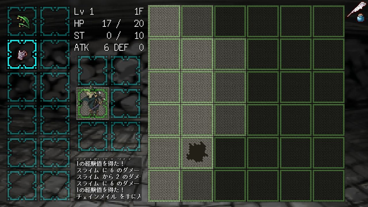 androidアプリ ダークネススイーパー(Darkness Sweeper)攻略スクリーンショット1