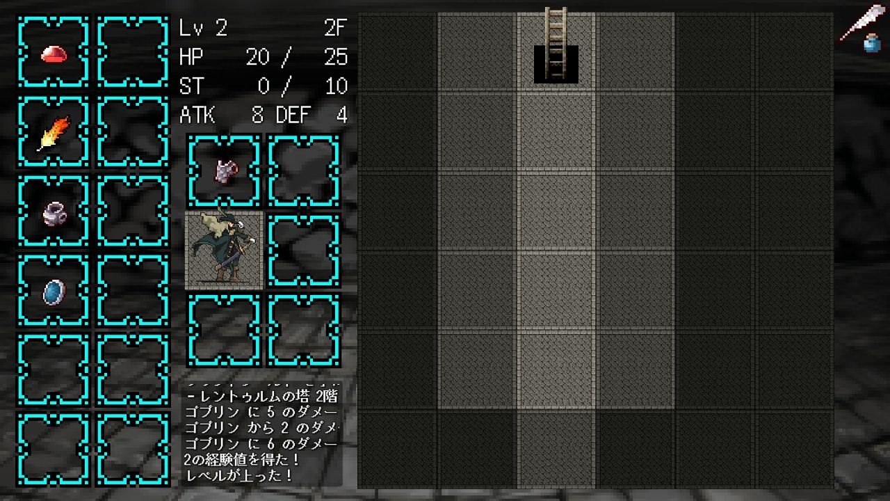 androidアプリ ダークネススイーパー(Darkness Sweeper)攻略スクリーンショット5