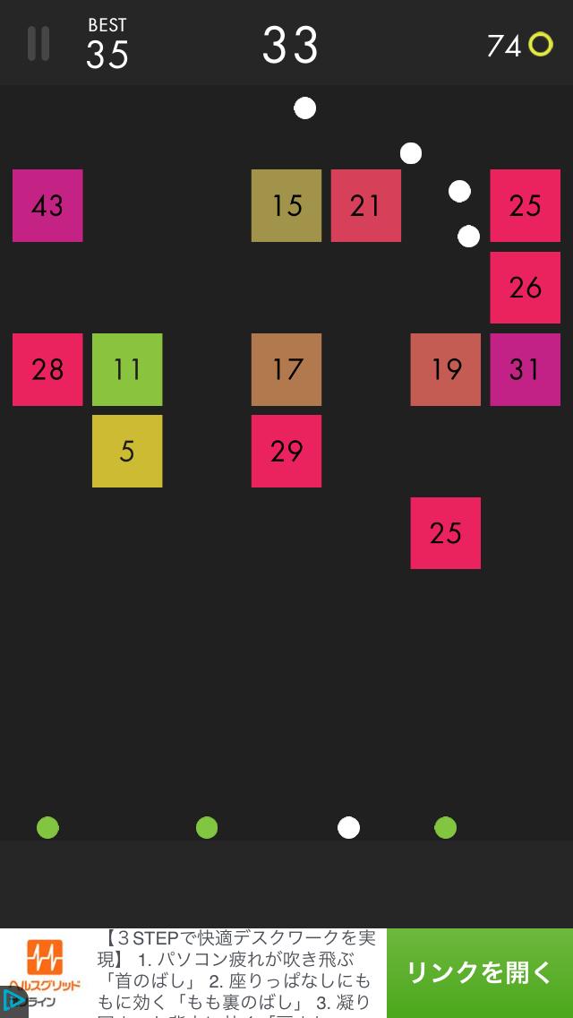 Ballz androidアプリスクリーンショット3