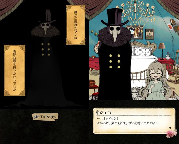 シェラ -闇に咲く一輪の花- androidアプリスクリーンショット1