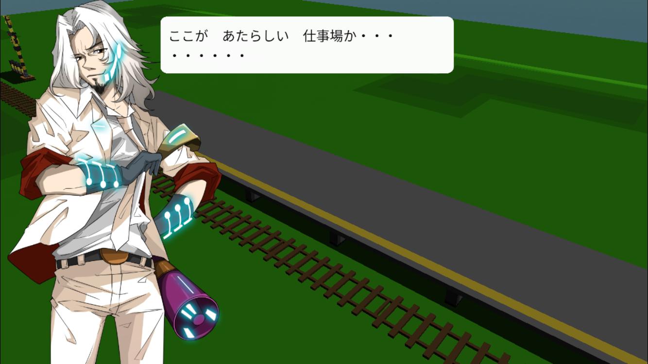 androidアプリ 鉄道駅ゲーム えきっと!攻略スクリーンショット1