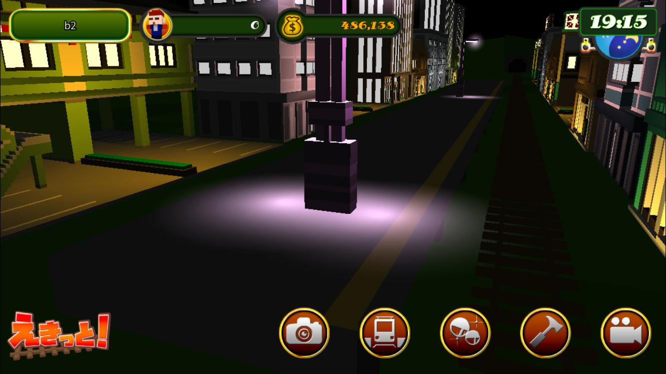 鉄道駅ゲーム えきっと! androidアプリスクリーンショット2