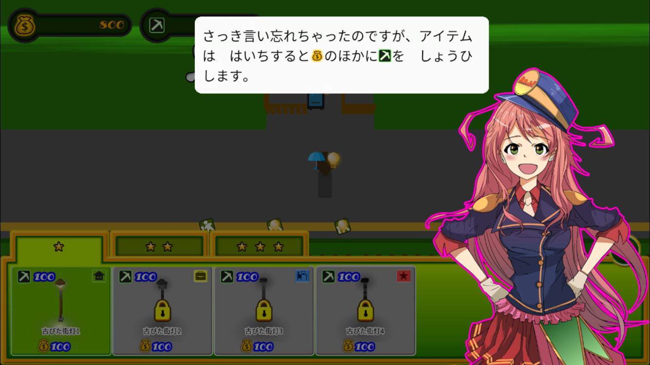 鉄道駅ゲーム えきっと! androidアプリスクリーンショット3