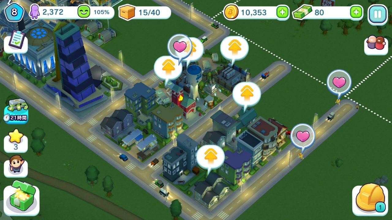 androidアプリ シティマニア(City Mania)攻略スクリーンショット4