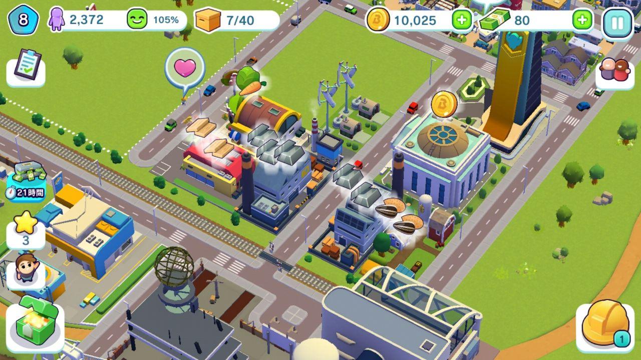 シティマニア(City Mania) androidアプリスクリーンショット1