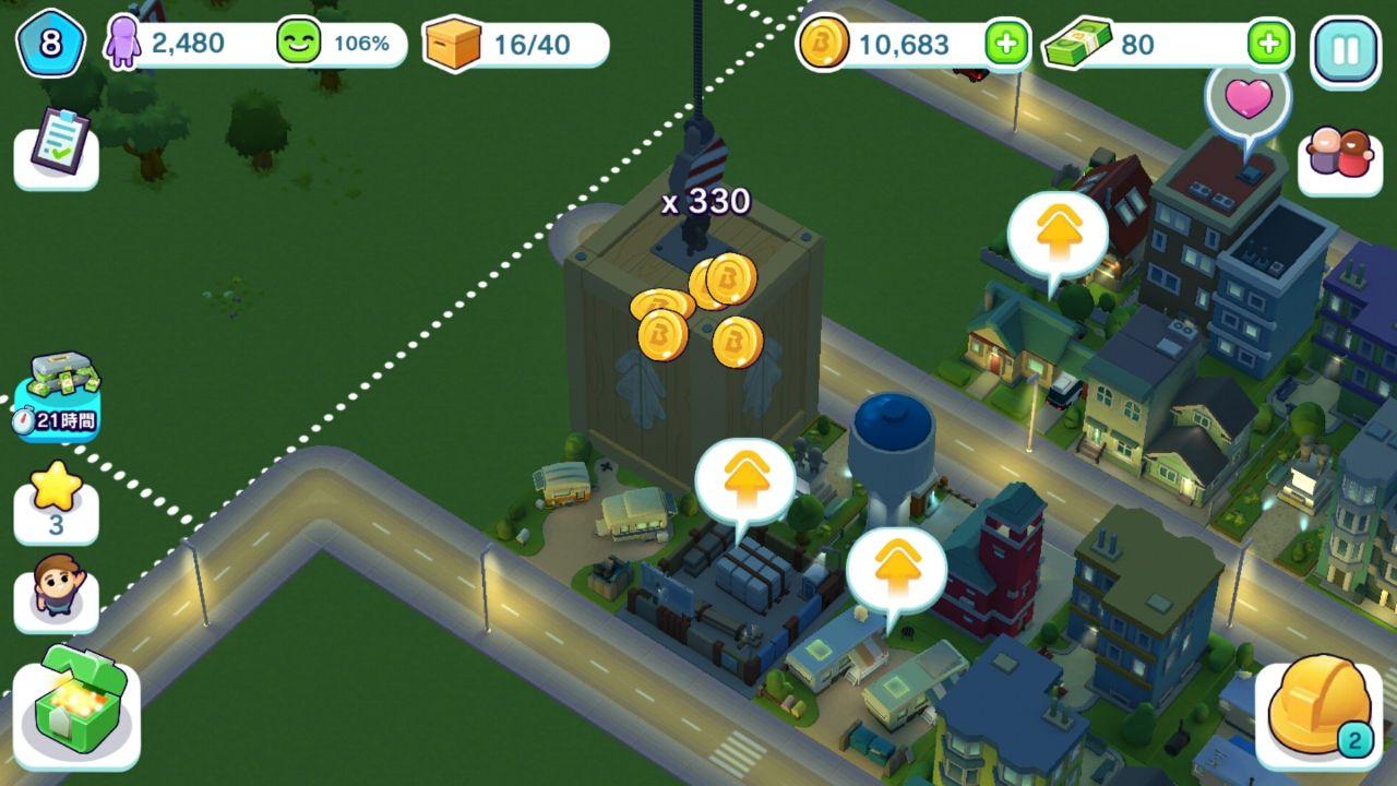 シティマニア(City Mania) androidアプリスクリーンショット3