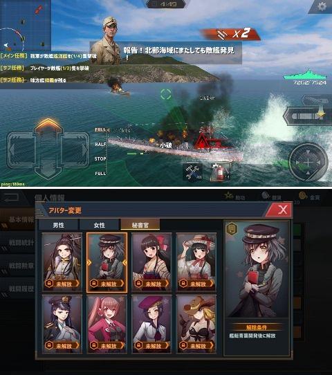 戦艦ストライク androidアプリスクリーンショット1