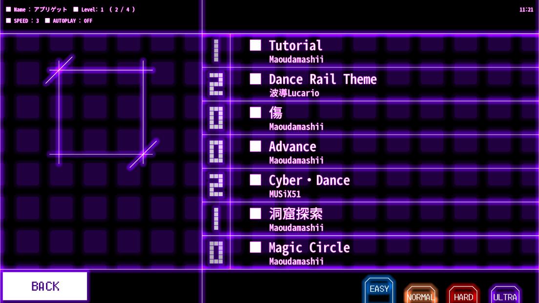 androidアプリ DanceRail攻略スクリーンショット2