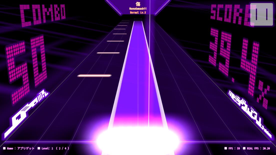 DanceRail androidアプリスクリーンショット1