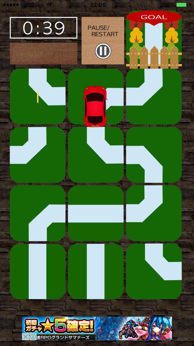 androidアプリ カーラビ2 〜70兆通りの迷宮パズル〜攻略スクリーンショット3