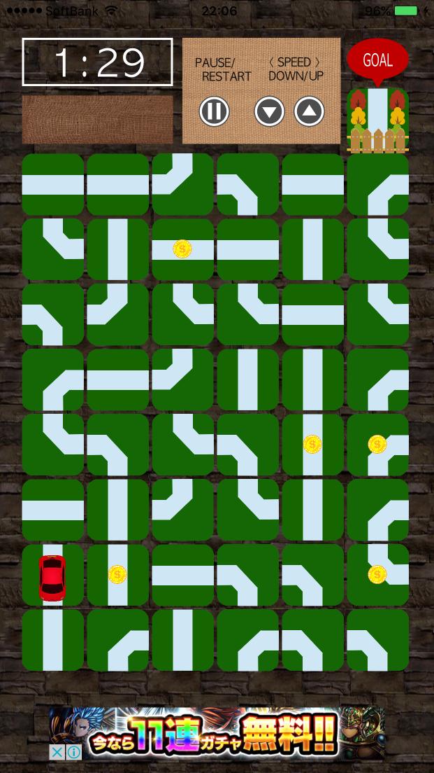 androidアプリ カーラビ2 〜70兆通りの迷宮パズル〜攻略スクリーンショット5