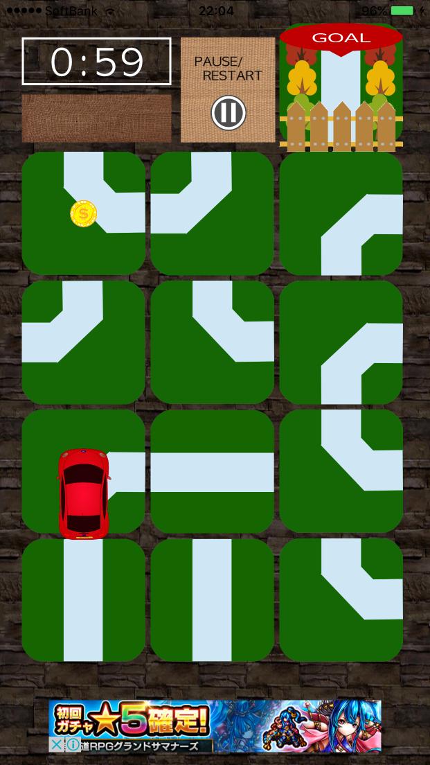 カーラビ2 〜70兆通りの迷宮パズル〜 androidアプリスクリーンショット1