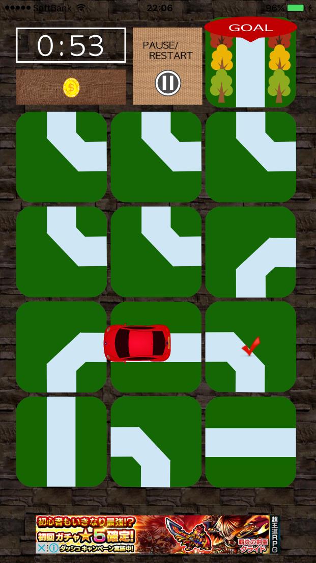 カーラビ2 〜70兆通りの迷宮パズル〜 androidアプリスクリーンショット2