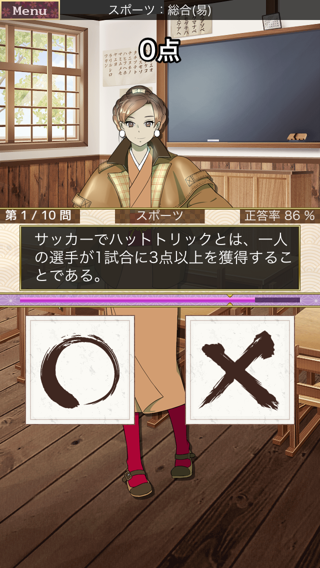 androidアプリ クイズ!アヤカシ探偵学園攻略スクリーンショット2