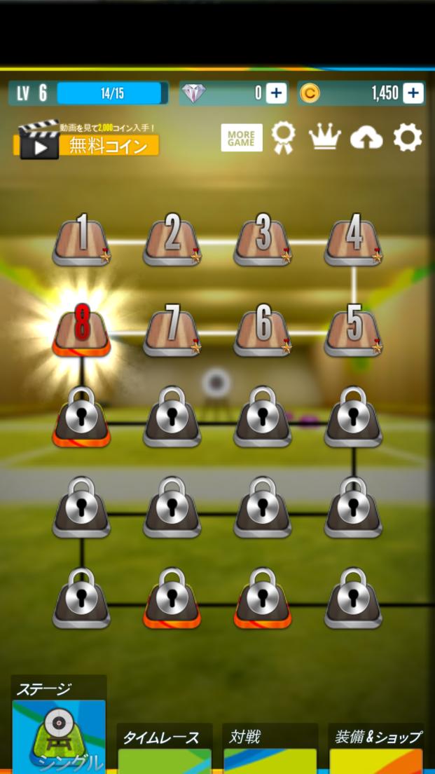 androidアプリ 射撃の王攻略スクリーンショット1