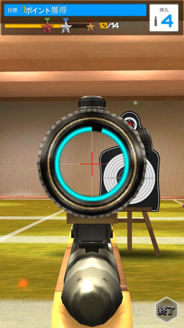 androidアプリ 射撃の王攻略スクリーンショット2