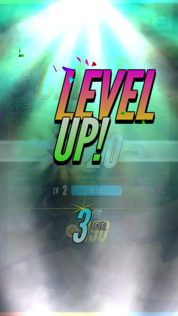 androidアプリ 射撃の王攻略スクリーンショット3
