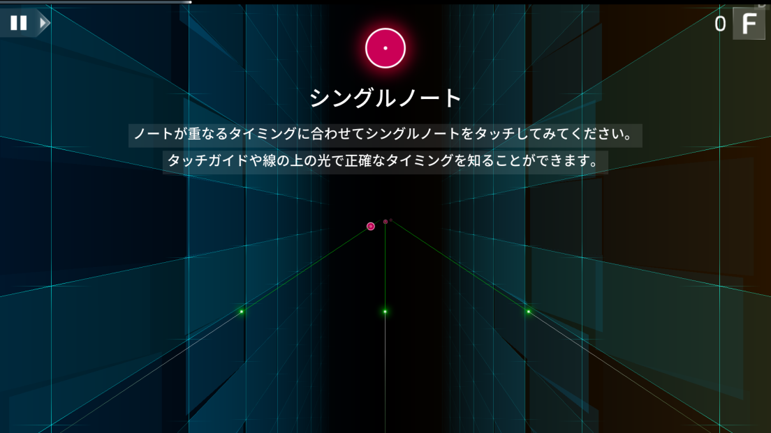 androidアプリ Protocol:hyperspace Diver攻略スクリーンショット3