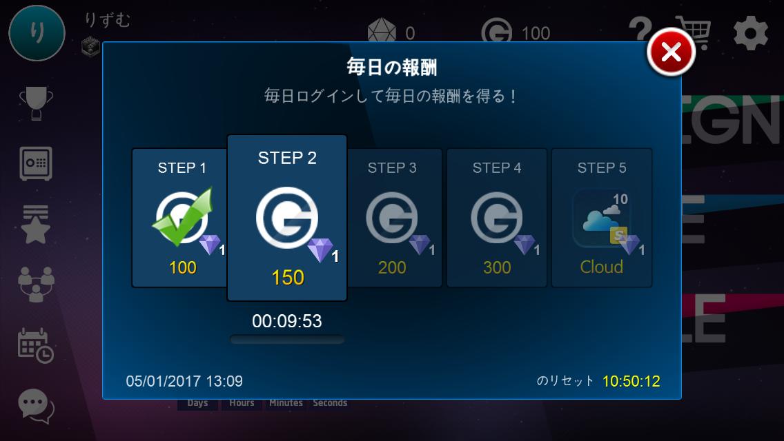 androidアプリ STUM - グローバルリズムゲーム攻略スクリーンショット4