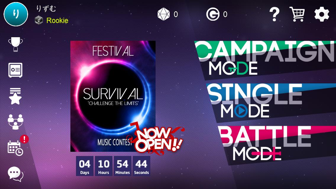 STUM - グローバルリズムゲーム androidアプリスクリーンショット2