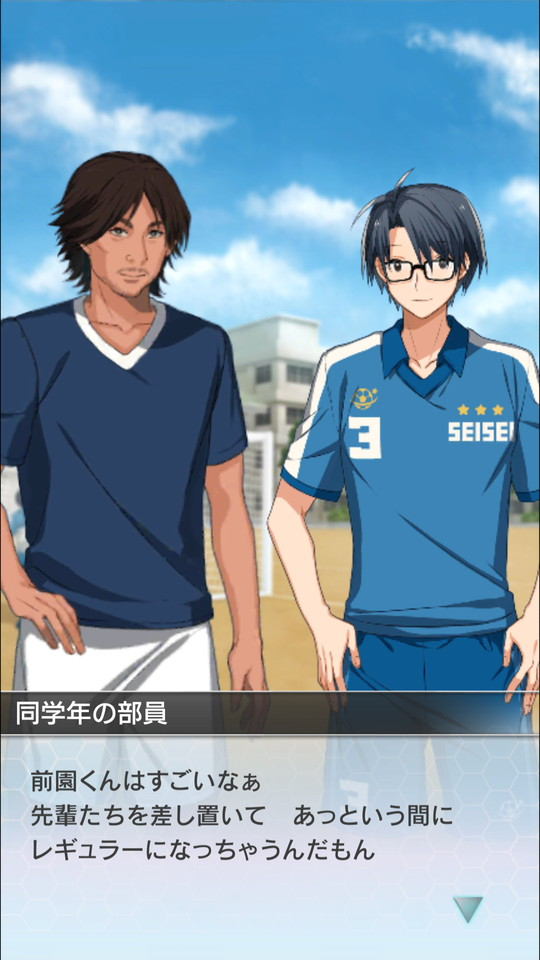 androidアプリ SOCCER LOVE(サッカーラブ)攻略スクリーンショット7