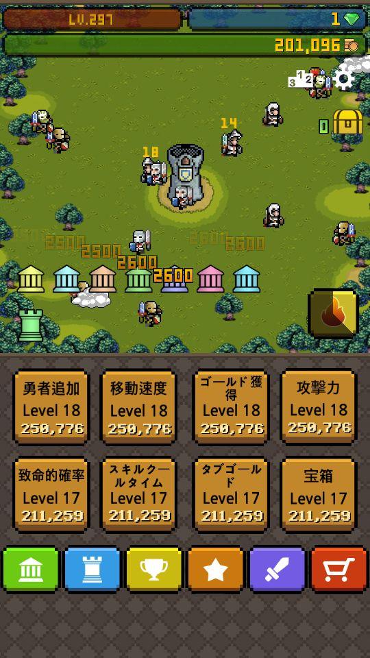 ワークハードヒーロー(Work hard Hero) androidアプリスクリーンショット1