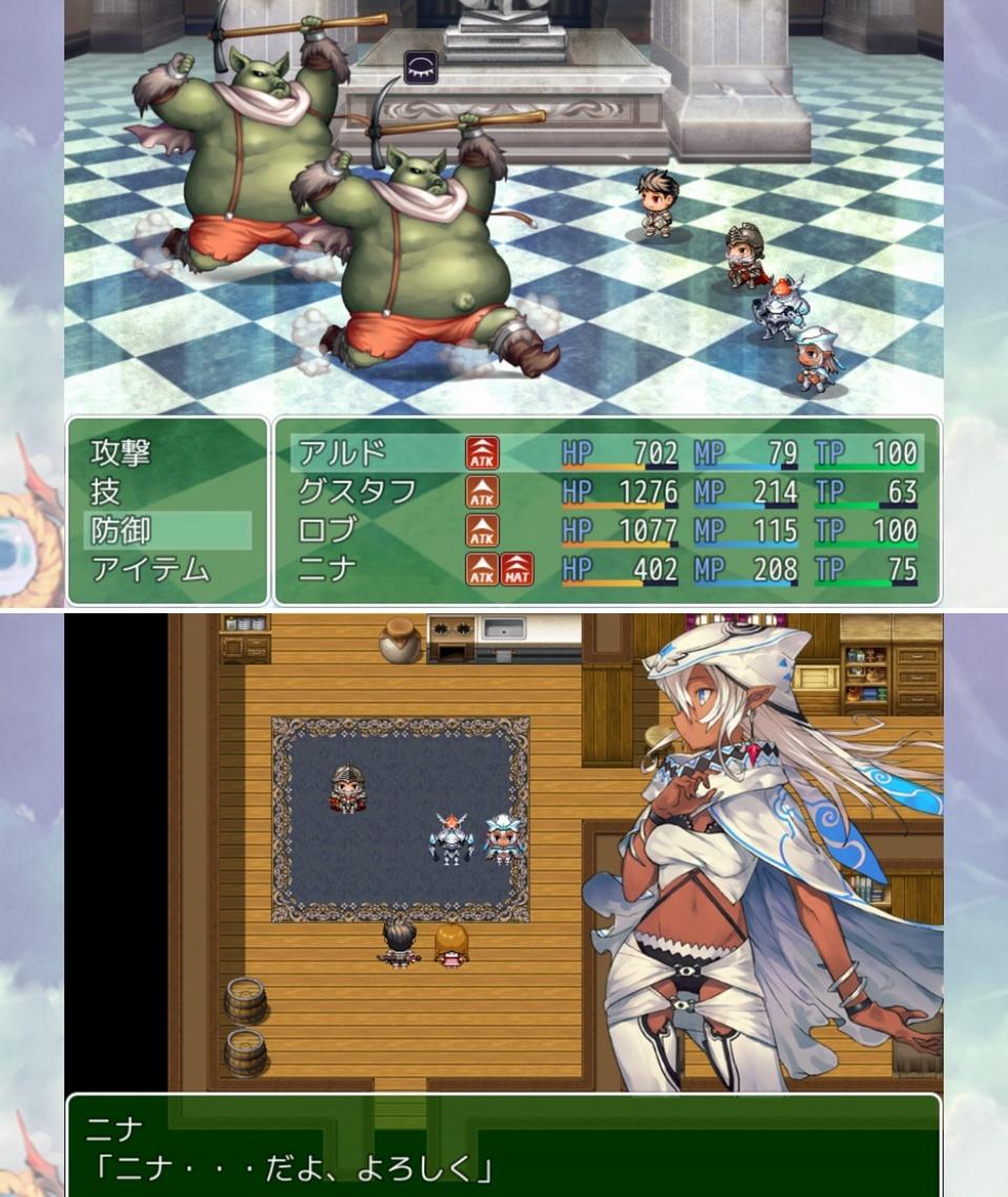 ニナと鍵守の勇者 MV androidアプリスクリーンショット1