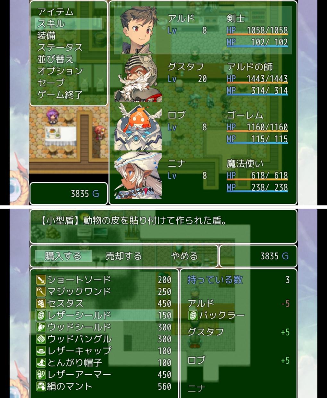 ニナと鍵守の勇者 MV androidアプリスクリーンショット3